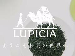 LUPICIA:打破茶的固有印象 快速俘获日本年轻消费群