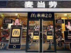 """麦当劳继续裁员 设""""首席变革官""""监督整改情况"""