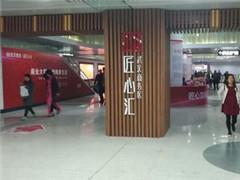 武汉6年打造地下商业王国 近20家商业体和地铁站相通