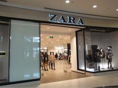 快时尚日子艰难   Zara母公司一季度销售额仅增长2%