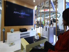 PPTV激光电视闪耀CES Asia,炫出更炫酷世界杯生活方式