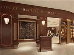 LVMH旗下高端餐饮品牌COVA华中首店6月入驻长沙IFS