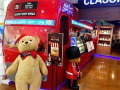 精典泰迪携手2018中国购物中心高峰论坛向原创时代迈进