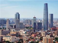 泰禾等房企融资频繁受阻 今年超1500亿公司债被中止审核