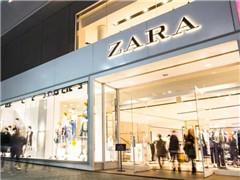 Zara也要开始关店 第一季度母公司销售净利滑至个位数增长