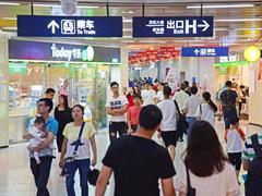 武汉地下商业人气旺 未来2年将开发22条地下商业街