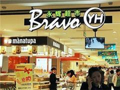 永辉超市拟近3亿入股两农产品企业 加码生鲜供应链