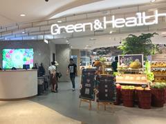 "Green&Health布局""餐厅+超市+社交"" 联华华商如何下好新零售这盘棋"