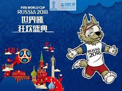 去不了俄罗斯狂欢 那就去福州购物中心看世界杯