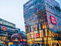 """太古地产的""""天平""""正缓缓倾斜:抛售香港物业、加码内地市场"""