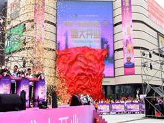 方圆荟贵州第二个项目开业引领遵义新蒲现代商业突围