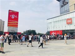 热点:小米之家全球最大旗舰店在南京景枫KINGMO开业