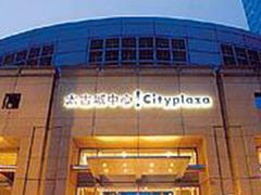 太古城中心两幢商厦买家为恒力隆投资 作价为150亿港元