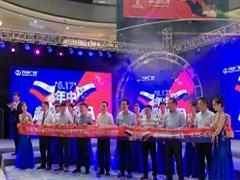 湖南万达五城五店 共同启动城市购物节