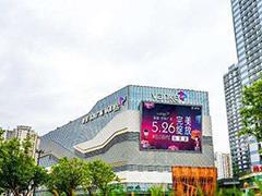郑州今年再添多座新型购物中心:万科广场、正弘城等