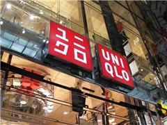 H&M、ZARA、优衣库、GAP四大快时尚品牌的由来