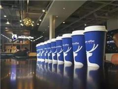 瑞幸咖啡估计超10亿美元 目前拥有525家咖啡店