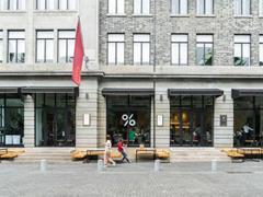 全球最大门店!% Arabica上海咖啡烘焙店开业,未来或将引入餐食