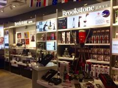 乐语Brookstone北京最大旗舰店进驻爱琴海购物中心