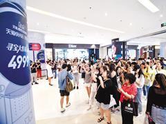 天猫618火了线下店 商场消费金额同比大增109%