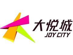 """中粮大悦城起诉""""大庆大悦城""""侵权 判决获赔120万"""