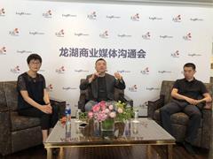 龙湖CEO邵明晓:2020年开业商场50座 租金收入达60亿
