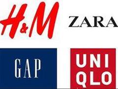 ZARA、优衣库、H&M动作频频 即将开启新零售之战?