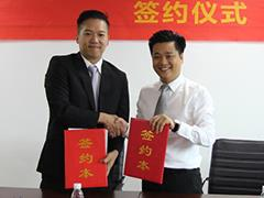 天虹sp@ce超市正式签约厦门百脑汇 预计今年10月开业