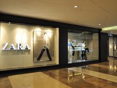 Zara母公司单独设立创新部门 欲进一步缩短产品上新周期