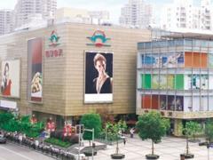 上海百货企业转型效果显著 消费群体流失现象得到扭转