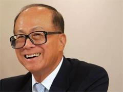 李嘉诚连续三日增持长实集团 涉资约5.84亿港元
