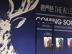 http://news.winshang.com/member/news/2018/6/20/20186201131492304761_1.jpg
