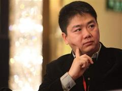 刘强东的焦虑与京东的无界零售线下棋步