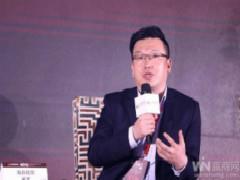 海鼎信息携手2018中国购物中心高峰论坛向原创时代迈进