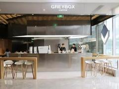 GREYBOX募资1亿投资 目前在全国7个一二线城市落地了16家店