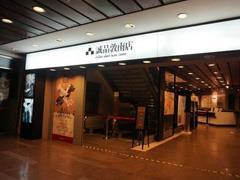 台湾诚品创始店租约将在2020年到期 24小时书店将画句号?