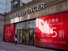 玛莎撤华、北辰倒闭 哪些百货公司能在转型升级中笑到最后?