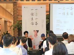 """京盛宇创始人莅临深圳  """"一书一茶""""倡导品位慢生活"""