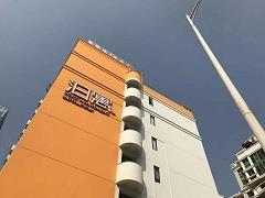 万科泊寓:与深圳龙岗住建局签署合作协议 半市场化部分保障房