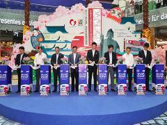 中日邦交40周年 正佳广场举办日本旅游风情周