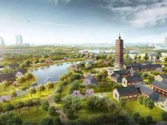 北京城市副中心草案征求意见 地上建筑规模控制在1亿�O以内