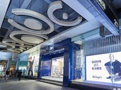 快时尚、奢侈潮牌、书店等纷纷开启旗舰店模式 购物中心迎新机会