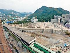 香港黄竹坑待拍项目估值361亿 成最贵港铁上盖项目?