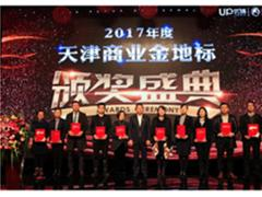 C位出道 客流与业绩齐升 天津天河城周岁快乐