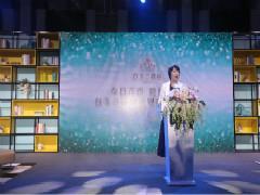 迎战消费升级  锦江之星旗下白玉兰酒店旗舰店开业