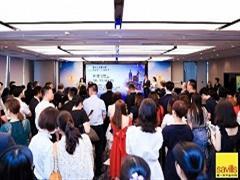 第一太平戴维斯落户武汉 引领长江经济带核心城市群建设