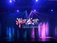 招商率100% 上海世茂广场携112家品牌于9月回归