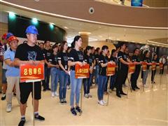 南昌绿地缤纷城百日誓师动员大会6月22日圆满举行