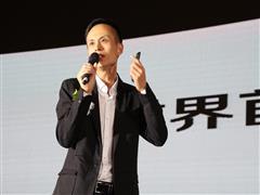 莎梅酒店集团谭遁:正向发展下的云南商业 亦苦亦甜各自精彩
