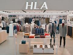 海澜之家募集30亿资金投建三大项目 今年拟净增400家店